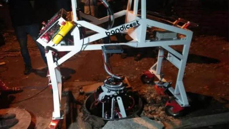 robobot drinage 2