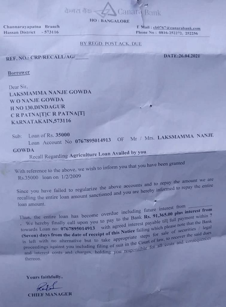 canara bank channarayana pattana branch issue loan repayment notice to 50 farmers in middle of covid plight 1