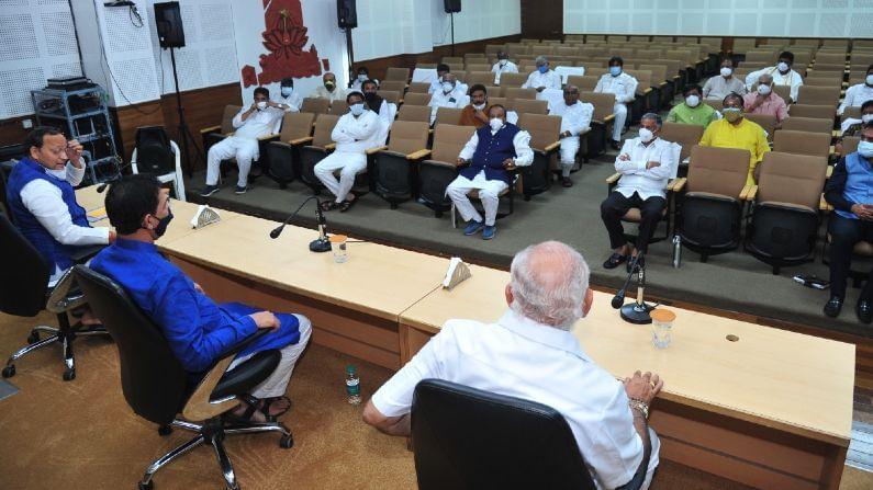 BJP Meeting with Arun Singh