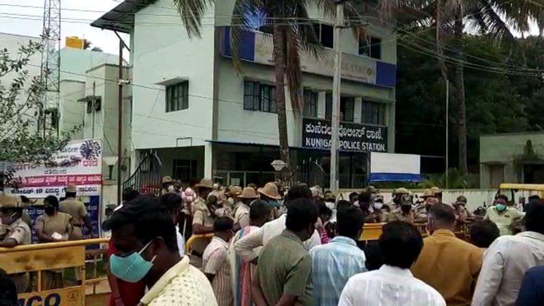 Kunigal MLA Dr Ranganath protest against police inspector