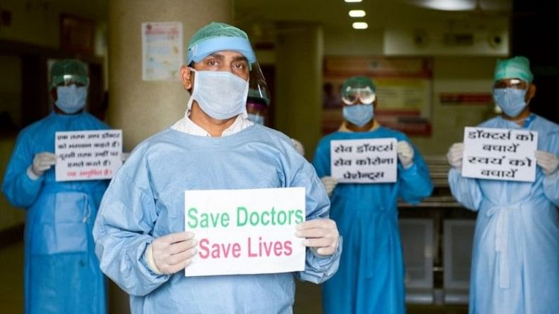 SAVE DOCTORS