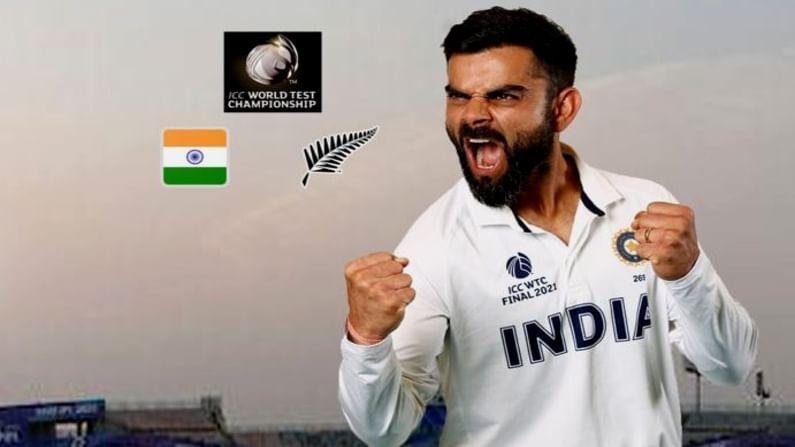 ಚೊಚ್ಚಲ ವಿಶ್ವ ಟೆಸ್ಟ್ ಚಾಂಪಿಯನ್ಶಿಪ್ ಫೈನಲ್ ಪಂದ್ಯಕ್ಕೆ ಭಾರತ ಸಜ್ಜಾಗಿದೆ