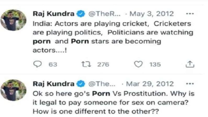 Raj Kundra Tweets