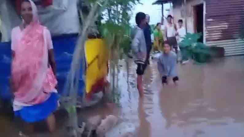 bgk rain
