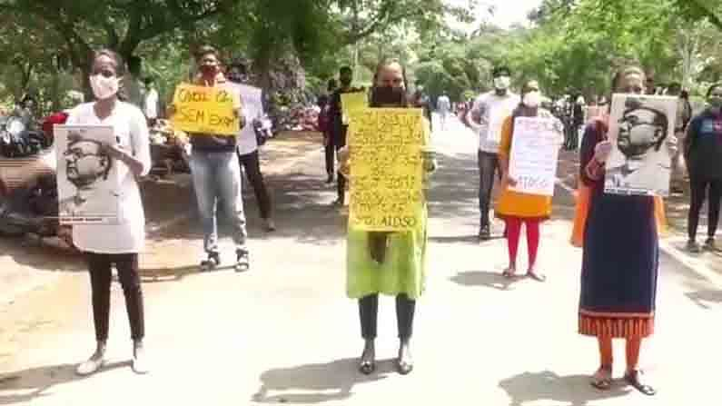mys student protest