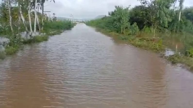 water in road