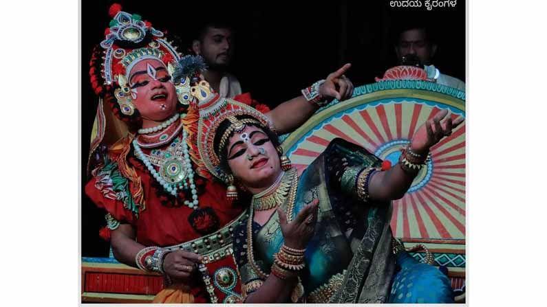 manoranjana vruttanta yakshagana