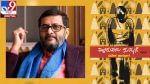 acchigoo modhalu Vivek Shanbhag illiruvudu summane