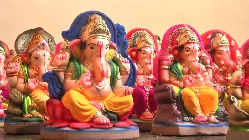 Ganesh Chaturthi Ganapathi