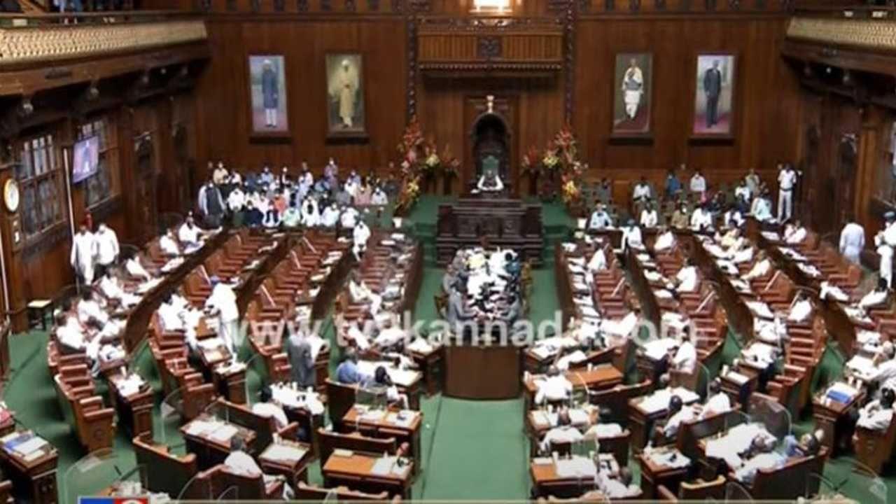 Karnataka Assembly Session 2021