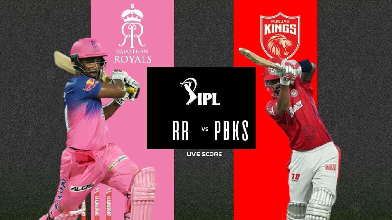 IPL 2021 Live Score, PBKS vs RR Today's Match 32