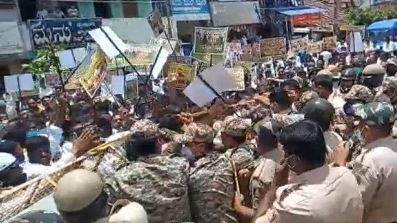 Chikkamagaluru Farmers Protest