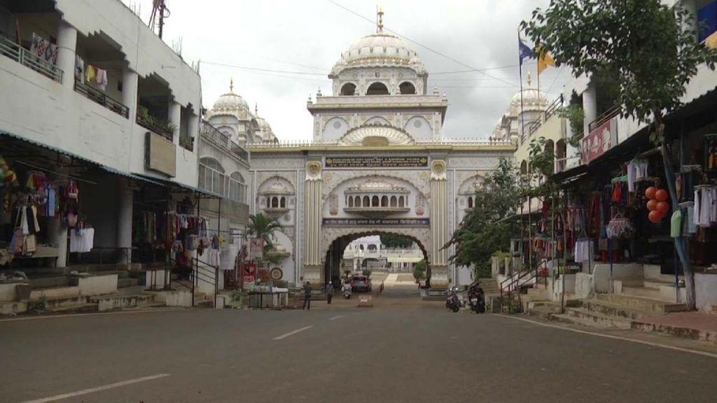 gurunanak jeera temple