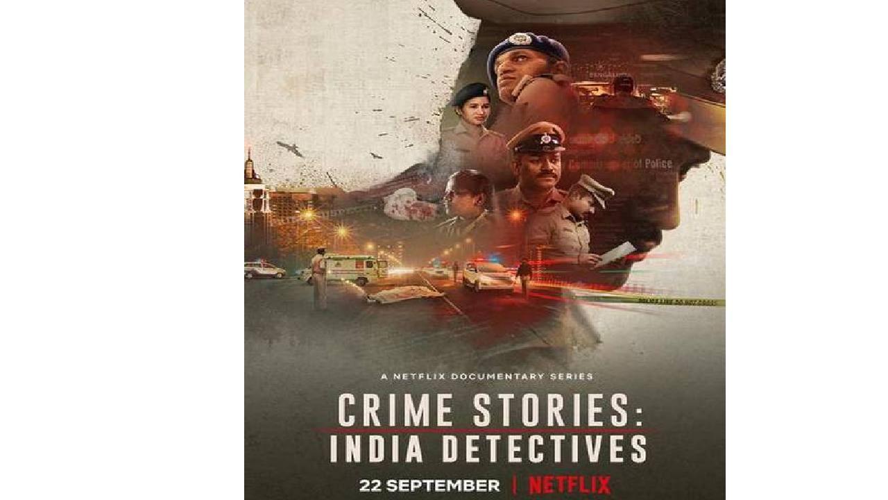 India Detectives
