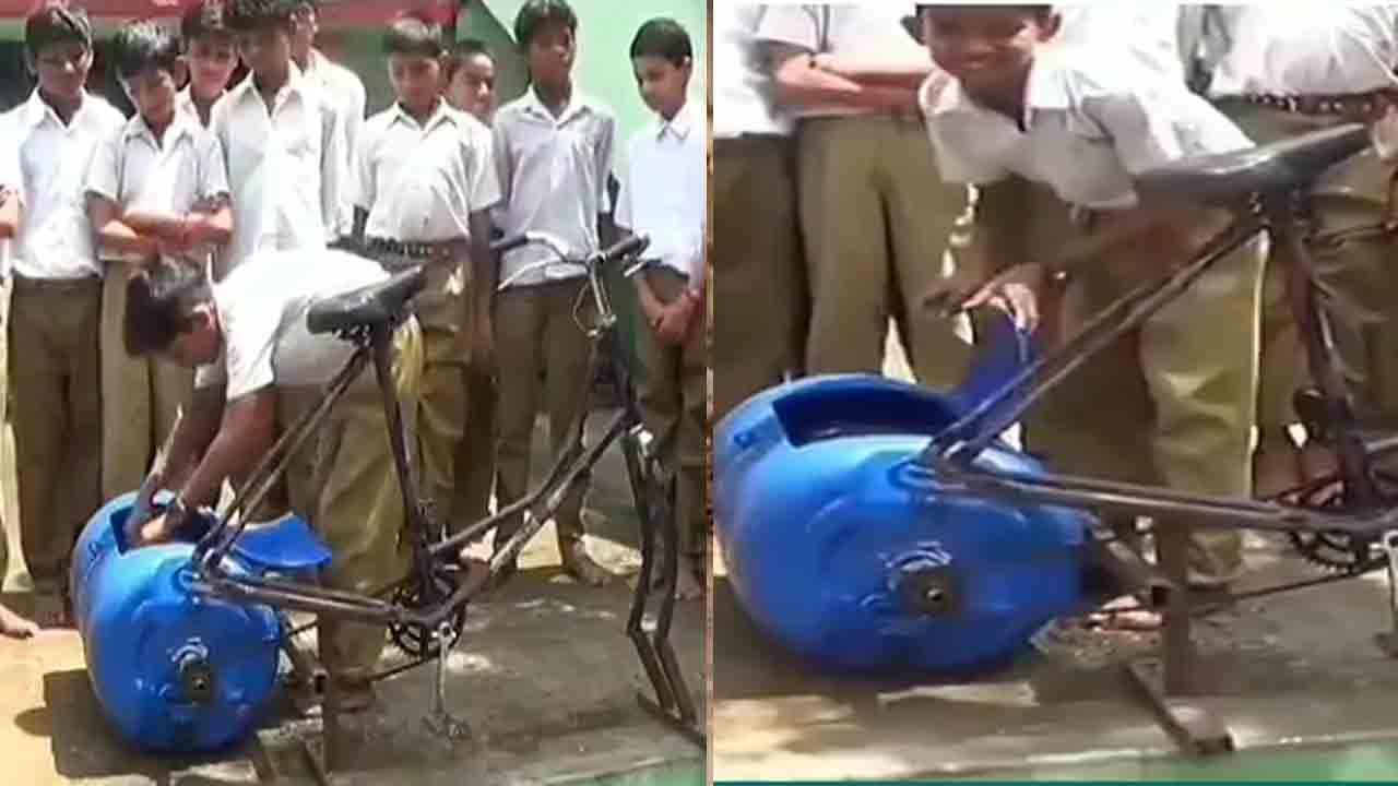 Viral Video: ಬಟ್ಟೆ ತೊಳೆಯಲು ದೇಸಿ ವಾಶಿಂಗ್ ಮಷೀನ್ ಕಂಡುಹಿಡಿದ ವಿದ್ಯಾರ್ಥಿ! ವಿಡಿಯೋ ಮಿಸ್ ಮಾಡ್ಕೊಳ್ಬೇಡಿ