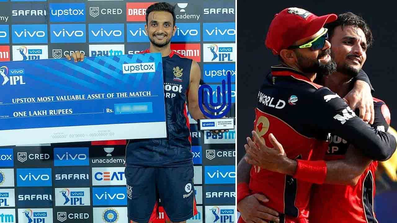 Harshal Patel IPL 2021 Prize Money