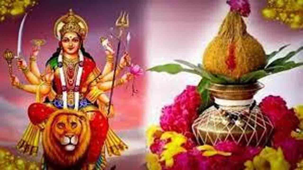 Navaratri 2021 Day 1: ನವರಾತ್ರಿ ವಿಶೇಷ ಪೂಜೆಯ ವಿಧಿ- ವಿಧಾನ ಜತೆಗೆ ನೀವು ಯಾವ ಮುಹೂರ್ತದಲ್ಲಿ ಪೂಜೆ ಕೈಗೊಳ್ಳಬೇಕು ಗೊತ್ತಾ?