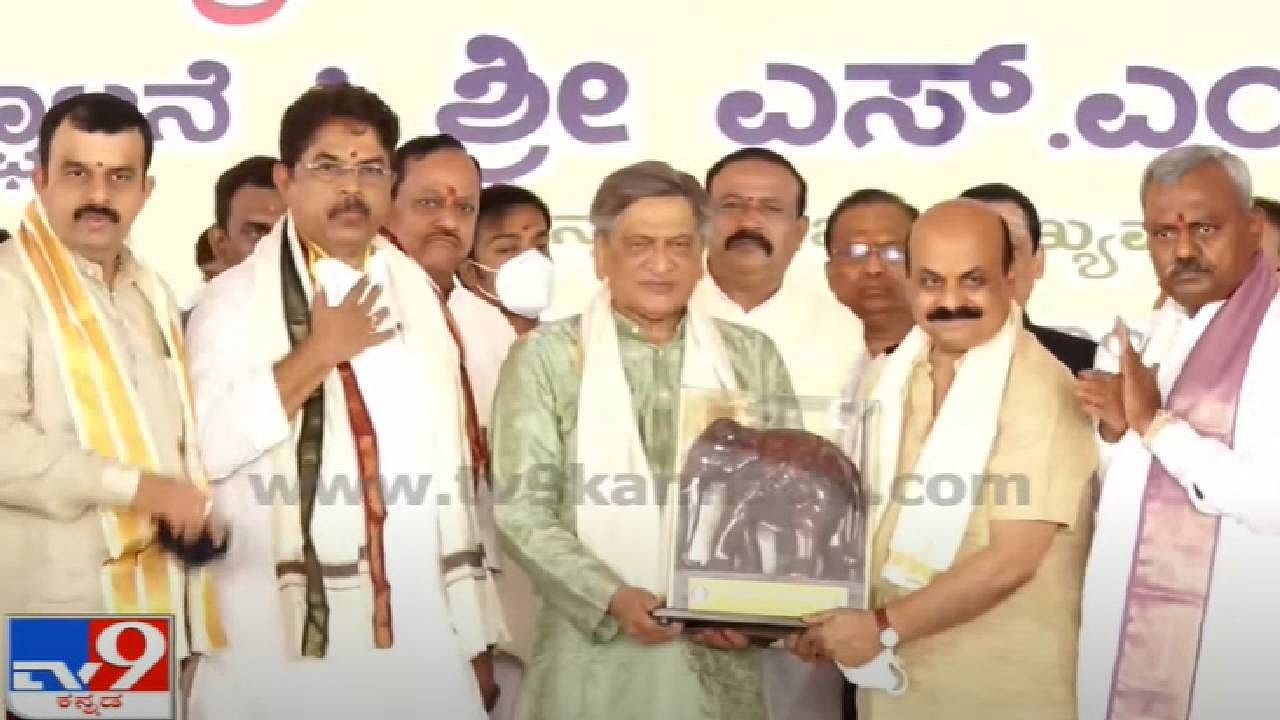 Mysore Dasara 2021 SM Krishna and CM Bommai