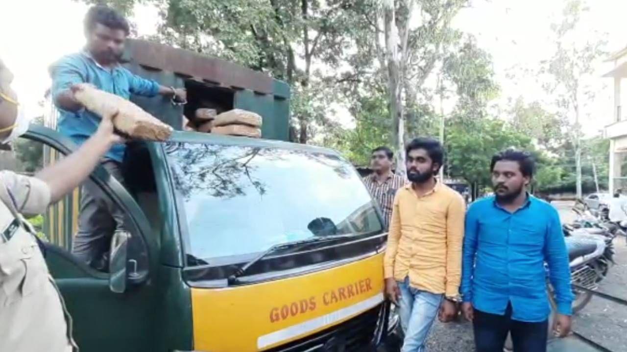 Kalaburagi Ganja arrest
