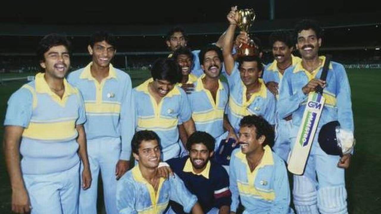 1985 ರ ಟೀಮ್ ಇಂಡಿಯಾದ ಮೊದಲ ಜೆರ್ಸಿ