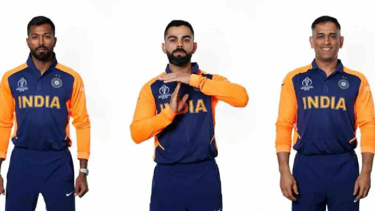 2019ರ ಏಕದಿನ ವಿಶ್ವಕಪ್ನ 2ನೇ ಜೆರ್ಸಿ