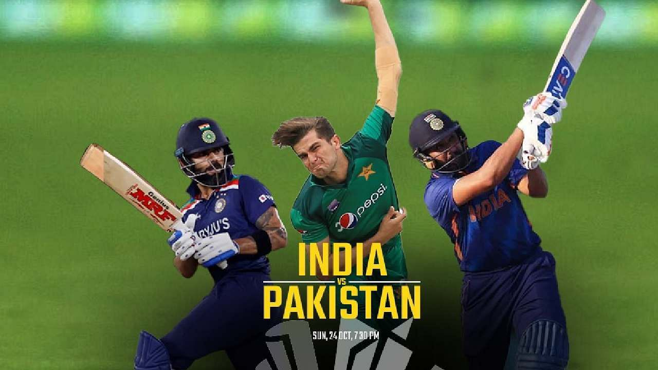 India vs Pakistan, T20 World Cup 2021 Live Streaming: When and where to watch