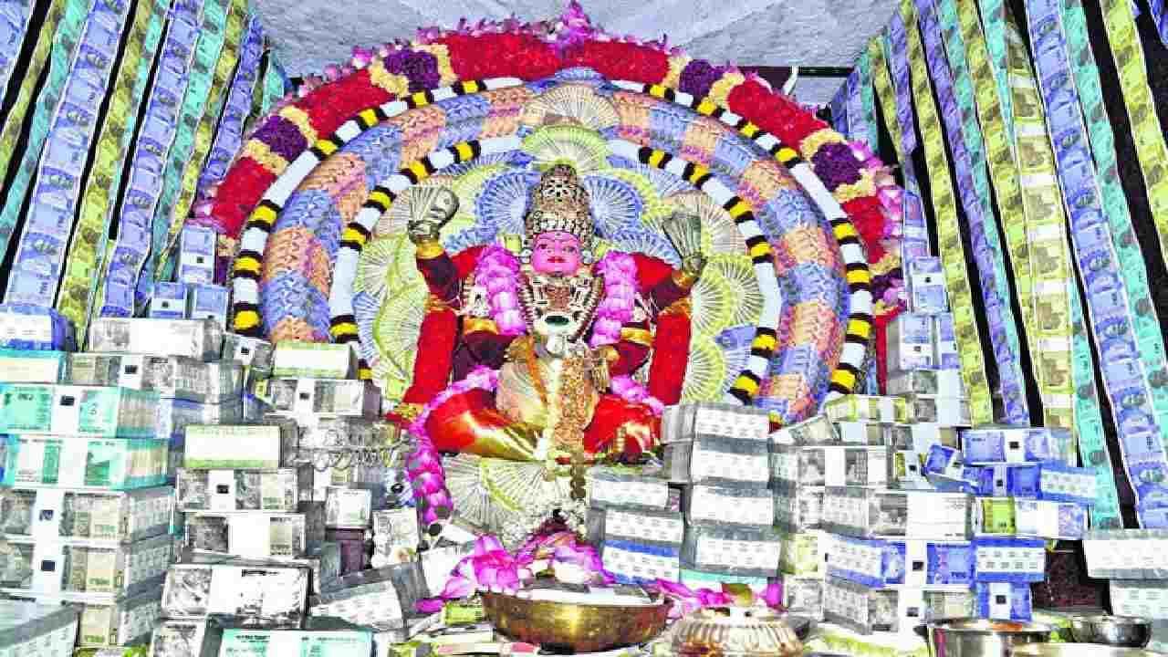 Nellore Kanyaka Parameswari Temple