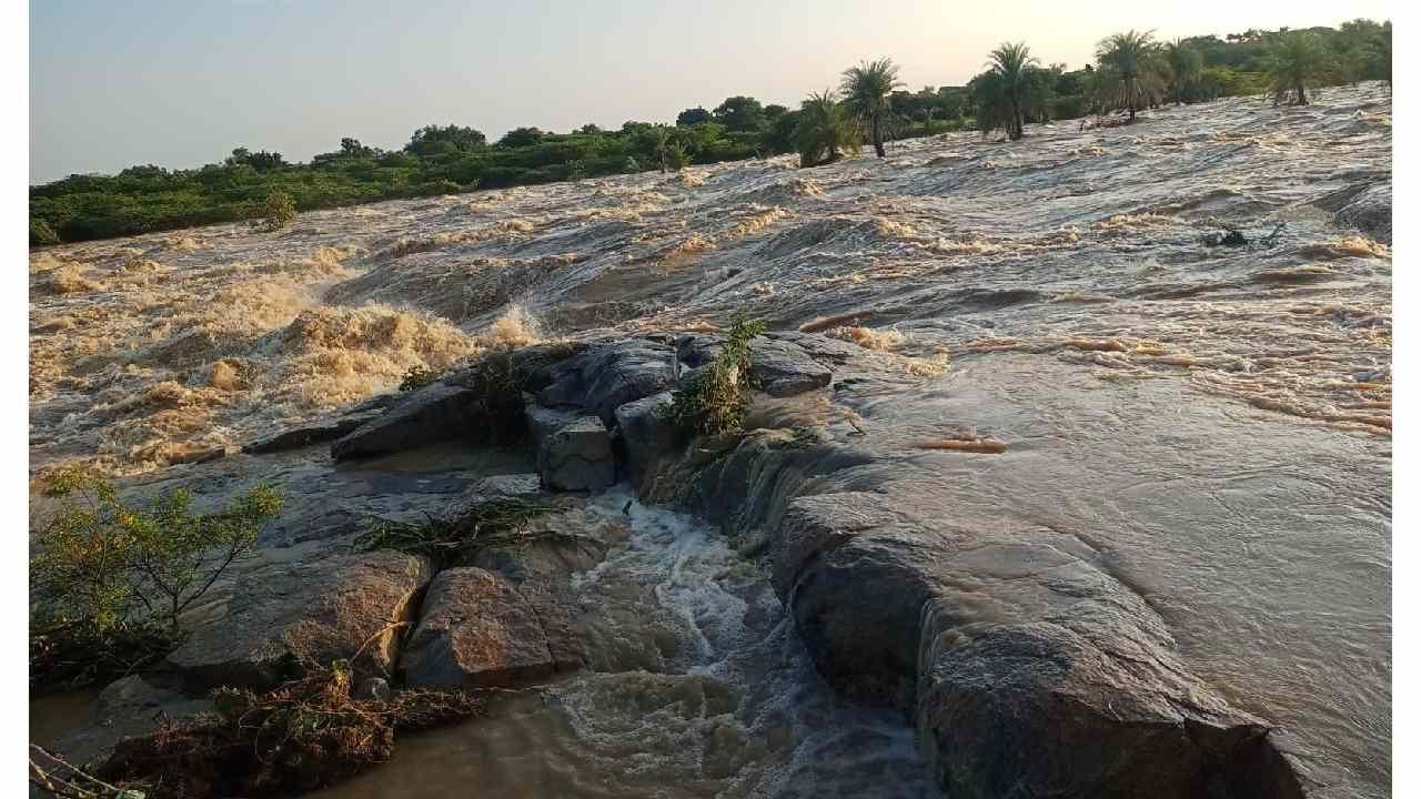 Kushavati River