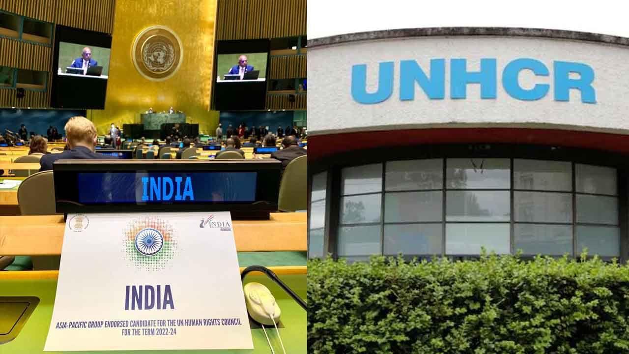 UNHRC: ವಿಶ್ವಸಂಸ್ಥೆ ಮಾನವ ಹಕ್ಕುಗಳ ಮಂಡಳಿಗೆ ಭಾರತ ಮರು ಆಯ್ಕೆ