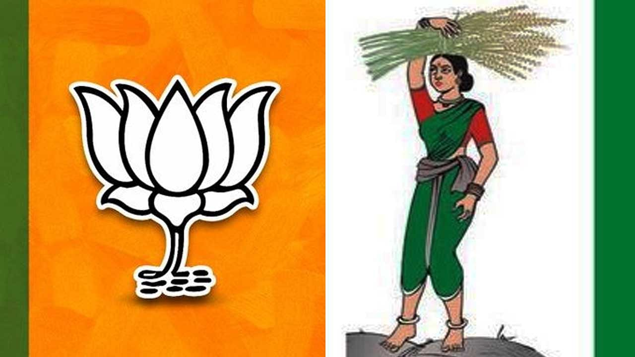 bjp and jds
