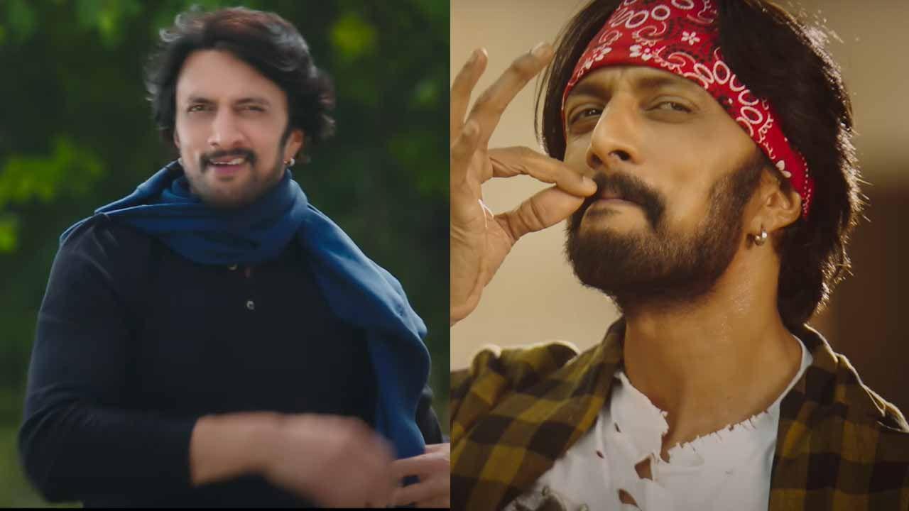 Kotigobba 3 Trailer: ಆ್ಯಕ್ಷನ್ ಮತ್ತು ಅದ್ದೂರಿತನ; 'ಕೋಟಿಗೊಬ್ಬ 3' ಟ್ರೇಲರ್ನಲ್ಲಿ ಮಿಂಚಿದ ಸುದೀಪ್
